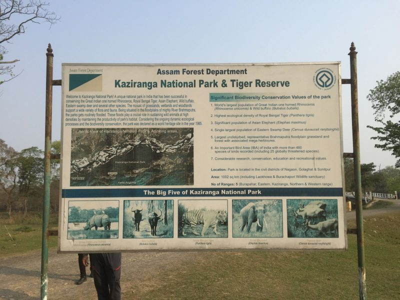 Karizanga National Park. Packed with wildlife and well worth an extended visit.