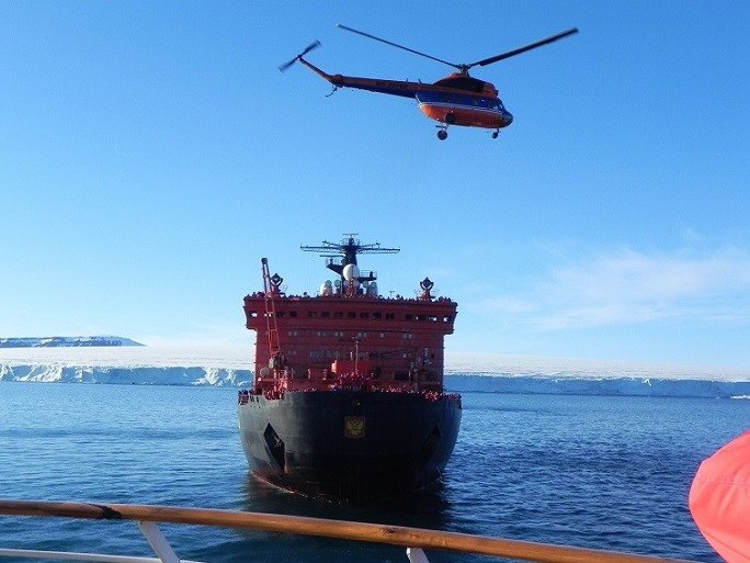 Helicopter Ship Expedition